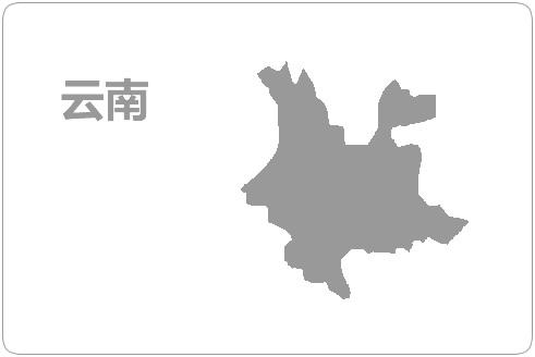 云南电信资源池介绍