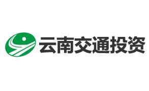 成功案例:云南省交通投资建设集团有限公司